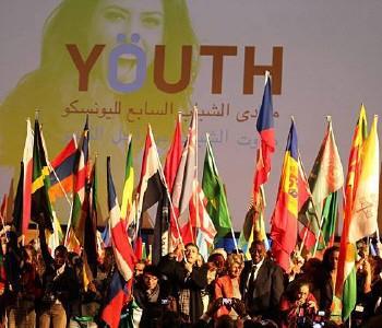 jovens ONU
