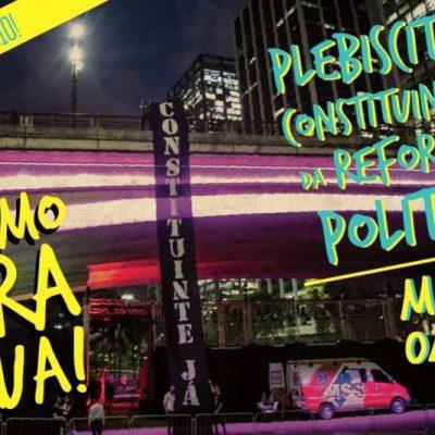 Ato Reforma politica_0411