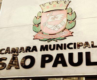 camara-municipal1