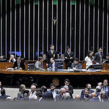 Câmara e Senado selaram acordo para que todos os pontos sejam previamente debatidos (Foto: Agência Câmara)