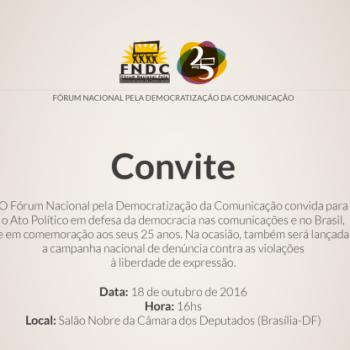Convite da FNDC para o ato político na Câmara (Foto: FNDC)