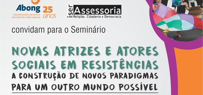 seminario-novos-paradigmas-dez-edit