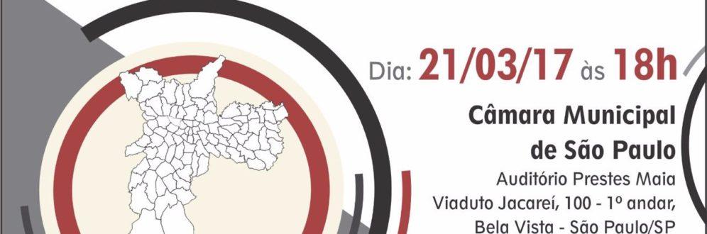 Sao Paulo sem racismo convite lacto
