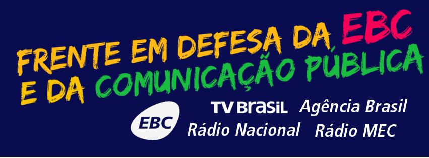 Fica EBC Foto: Divulgação