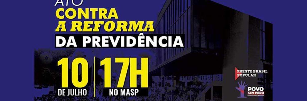 Manifestação terá concentração às 17h na Av. Paulista, para quando está prevista a retomada da votação em plenário