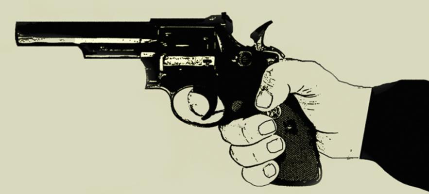 Qual a situação atual do acesso a armas no Brasil?